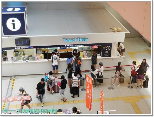 日本關西空港自助旅遊桃園機場第二航廈日航飛機餐image064