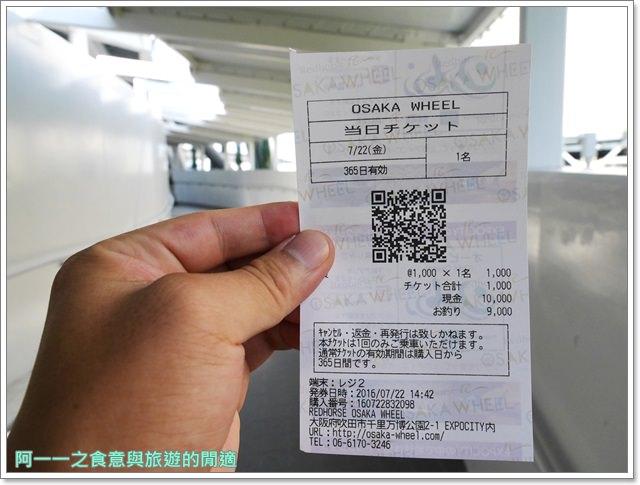 expocity.萬博紀念公園.OSAKAWHEEL大阪購物中心.摩天輪image103