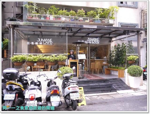 捷運中山站美食下午茶早午餐松山線佐曼咖啡館image001