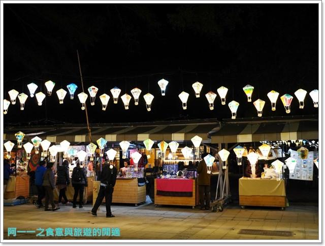 台東旅遊美食鐵花村熱氣球貝克蕾手工烘焙甜點起司蛋糕image020
