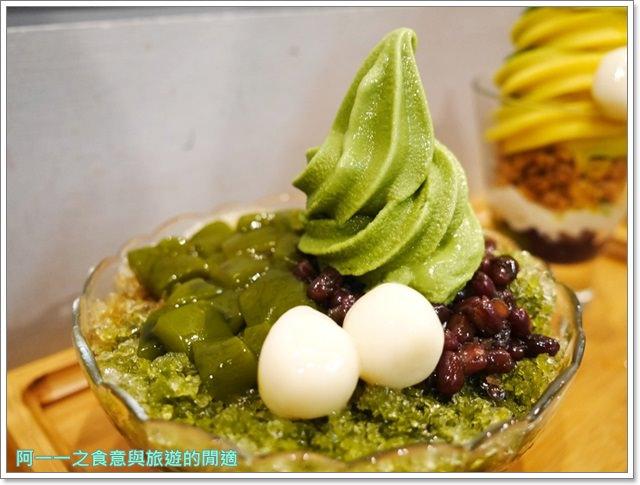 御前上茶.高雄美食.捷運中央公園站.抹茶甜點.冰品.霜淇淋image001