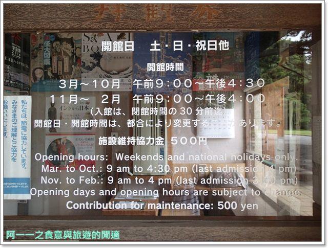 明治神宮原宿澀谷忠犬八公小八御苑日本東京自助旅遊image082