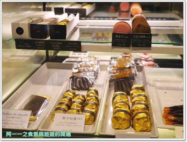 花蓮美食.下午茶.邊境法式點心坊.冰淇淋.甜點.自由廣場image016