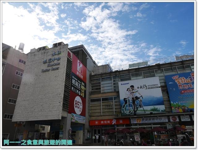 日月潭南投旅遊景點低碳鐵馬電動車電動船雲品下午茶image015