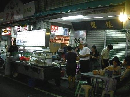 台北士林 華榮街蚵仔煎~從小到大的好味道part4
