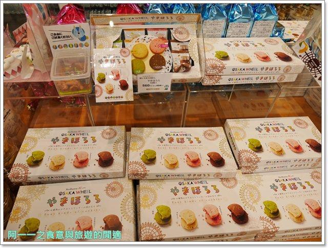 expocity.萬博紀念公園.OSAKAWHEEL大阪購物中心.摩天輪image151