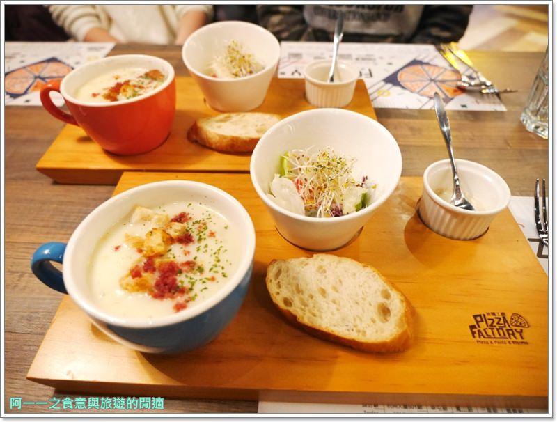 三重聚餐美食.披薩工廠.台北.大份量.漸層飲料image017