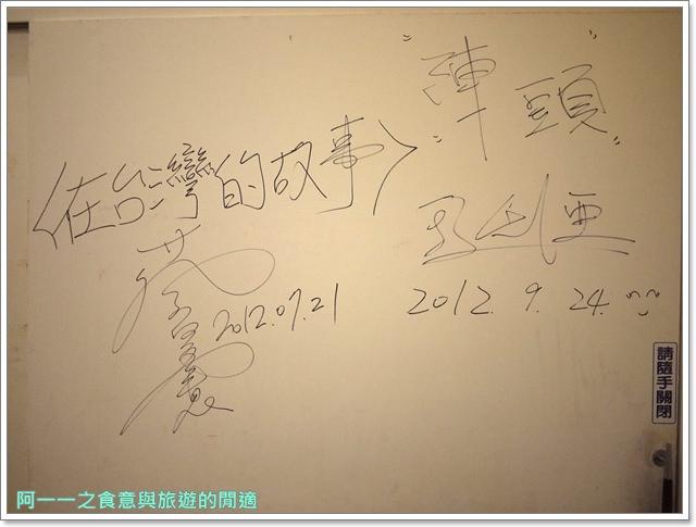 台東美食老店蕭氏蒸餃牛肉麵大胃王image006