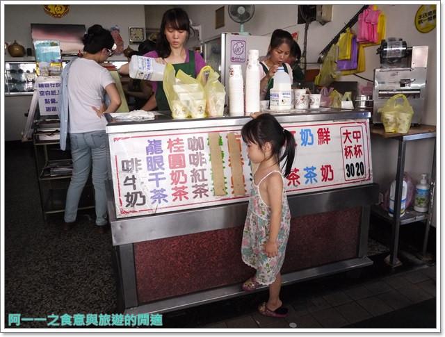 台東美食明奎早餐店春牛豆漿大王宵夜image004