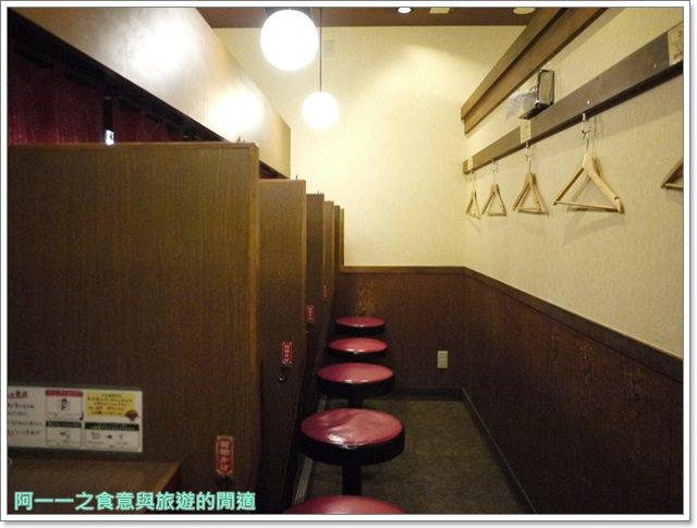 一蘭拉麵harbs日本東京自助旅遊美食水果千層蛋糕六本木image008
