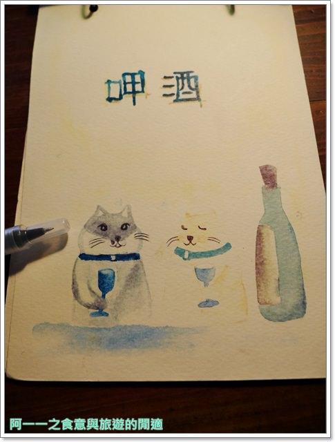 台東美食伴手禮食尚玩家楊記地瓜酥台東小房子鋪漢堡簡餐老宅image021