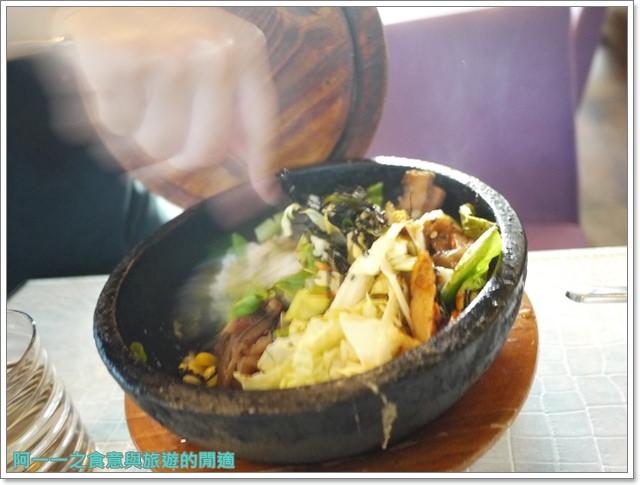 苗栗泰安美食山吻泉咖啡原住民風味餐岩燒image018