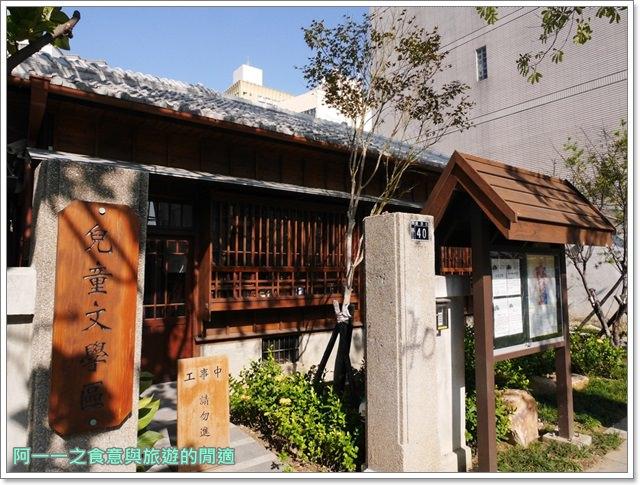 台中文學館.第五市場阿義紅茶冰.日式建築.古蹟.台中文學公園image010