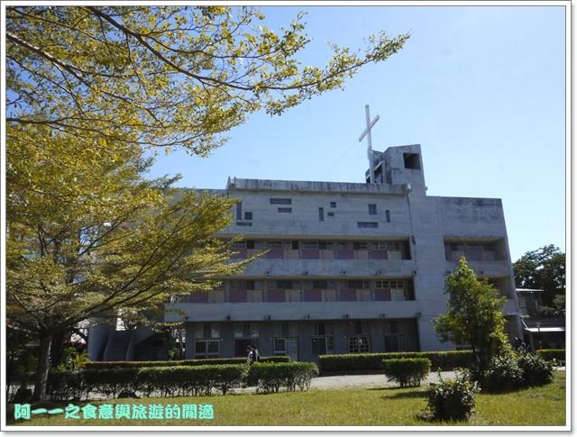 台東東公高工東公的教堂image079