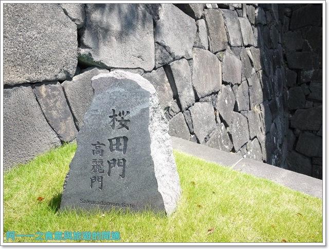 日本東京旅遊自助皇居外苑二重橋櫻田門和田倉噴水公園image009