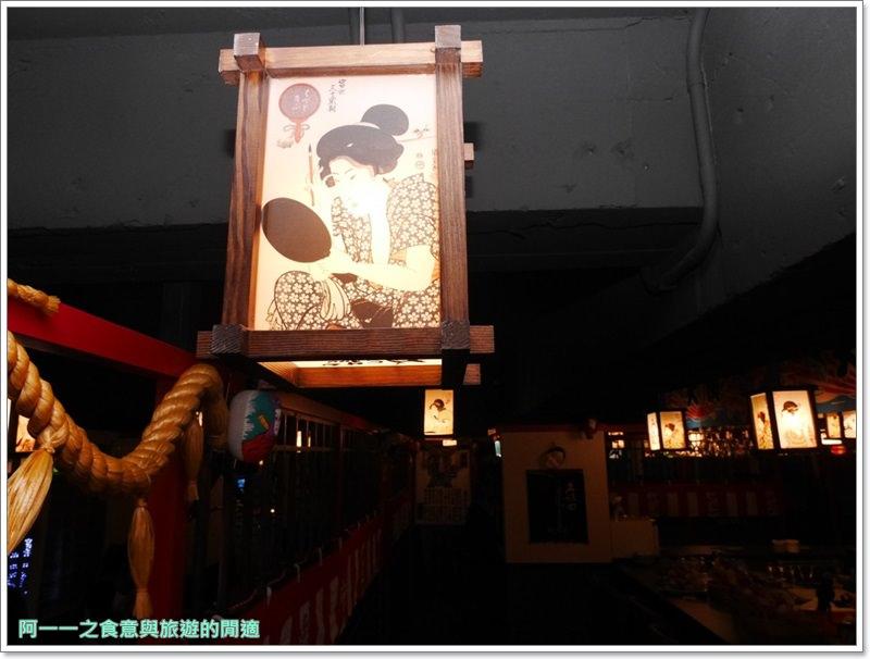 庄屋海鮮居酒屋.中山站美食.一夜干.林森北路.聚餐image015