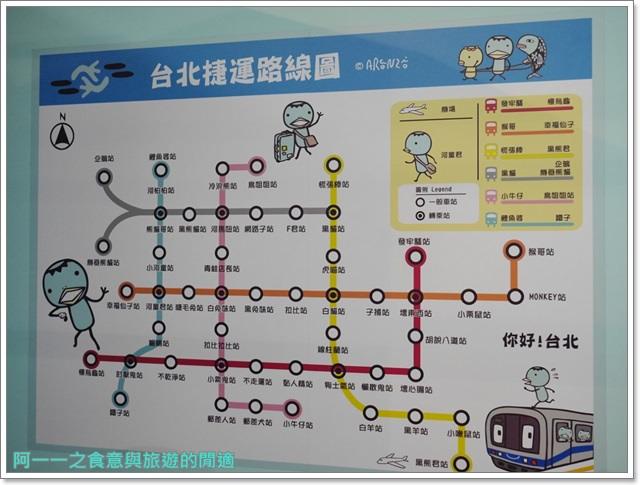 阿朗基愛旅行aranzi台北華山阿朗佐特展可愛跨年image015