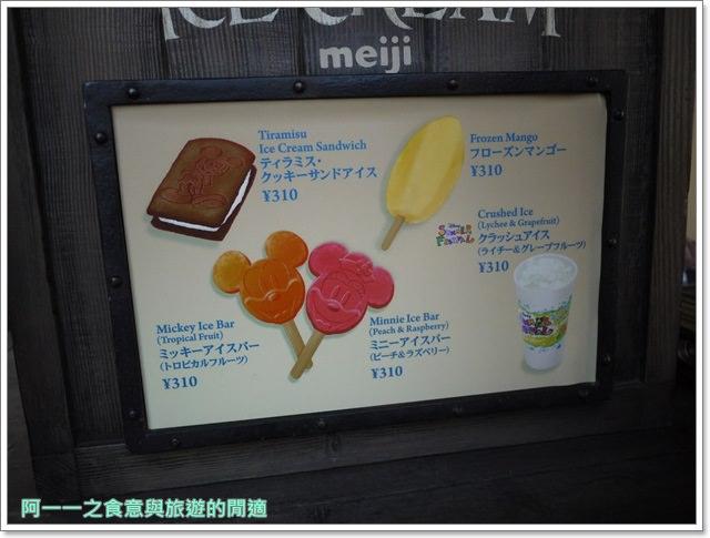 東京迪士尼海洋美食duffy達菲熊午餐秀gelatoniimage016