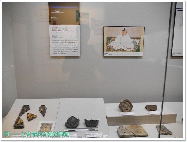 大阪歷史博物館.大阪周遊卡景點.難波宮跡.大阪城image039