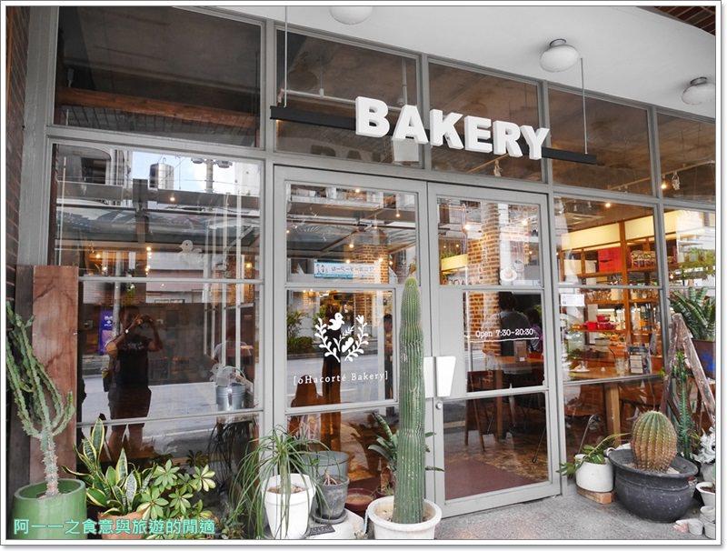 沖繩下午茶美食.甜點.oHacorte水果塔.bakery.image009