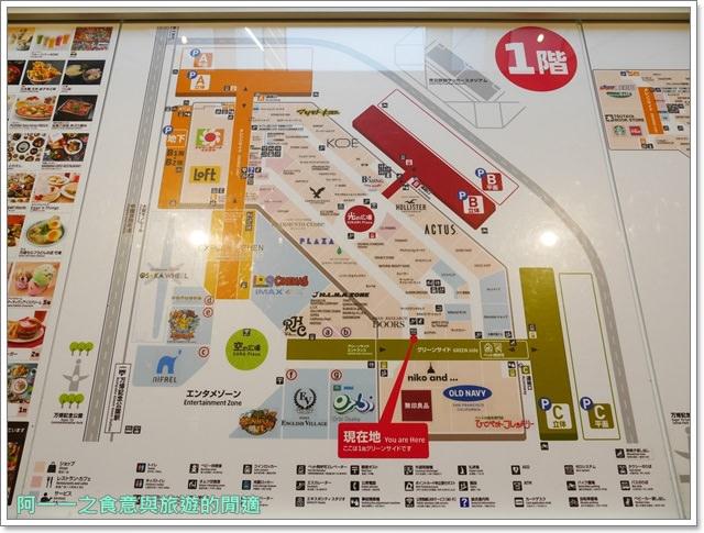 expocity.萬博紀念公園.OSAKAWHEEL大阪購物中心.摩天輪image065