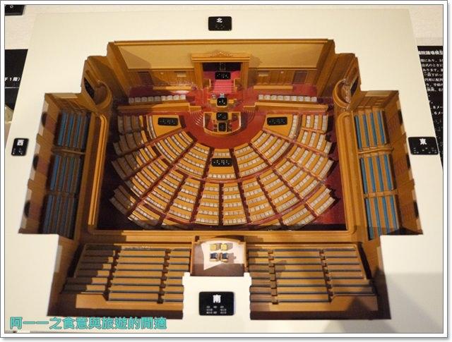 日本東京旅遊國會議事堂見學國會前庭木村拓哉changeimage012