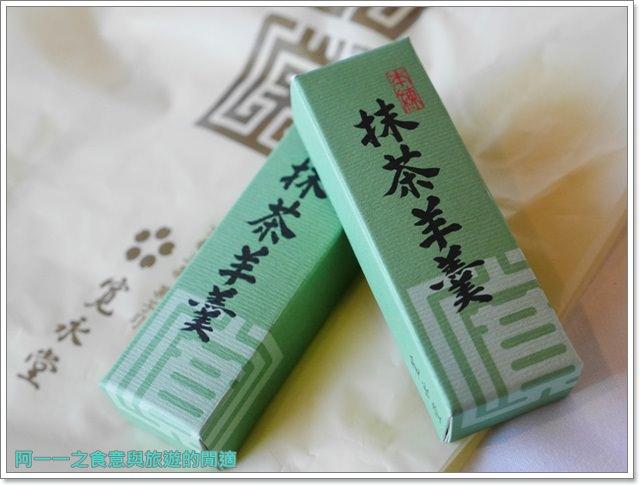 京都伴手禮.和果子.寬永堂.聖護院.生八橋.日式甜點.黑豆茶羊羹image016