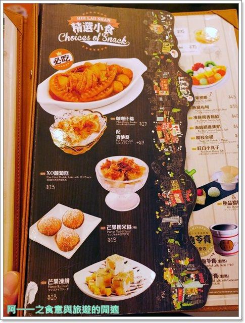 香港美食.許留山.港式甜品.芒果.甜點image010