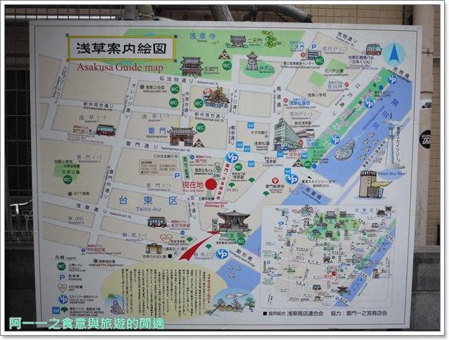日本東京自助旅遊淺草文化觀光中心晴空塔image002