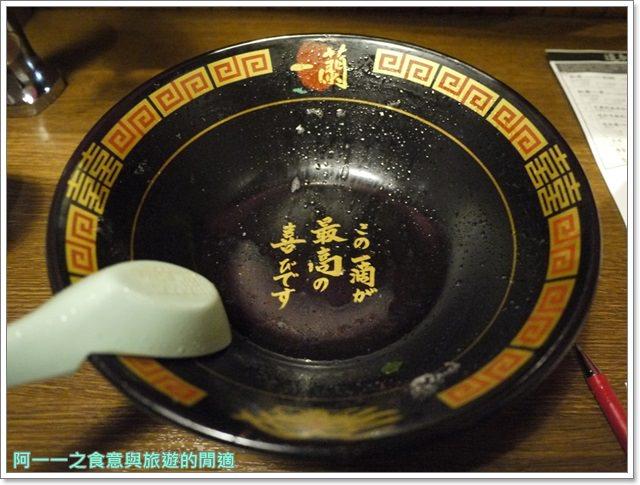 一蘭拉麵harbs日本東京自助旅遊美食水果千層蛋糕六本木image020