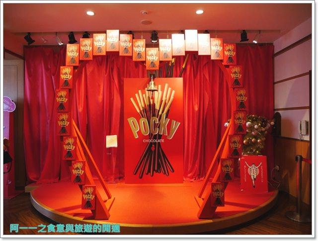 通天閣.大阪周遊卡景點.筋肉人博物館.新世界.下午茶image064