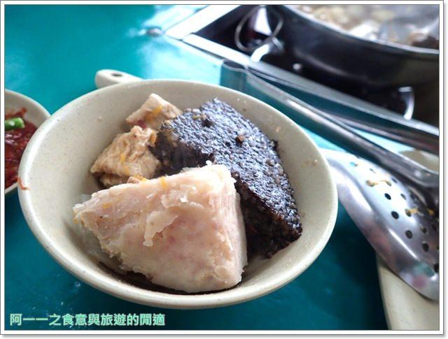 198羊肉爐.三芝淺水灣.美食.吃到飽.聚餐.北海岸image030