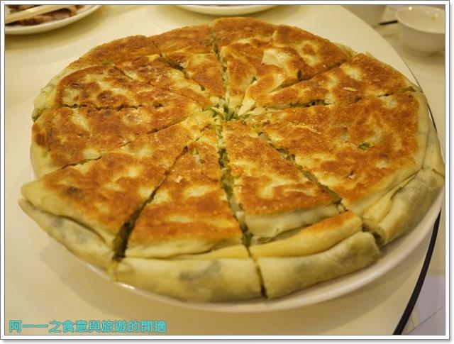 image041北平都一處中式料理