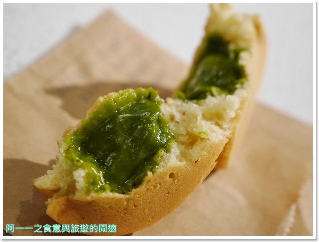 台北車站京站美食108 抹茶茶廊霜淇淋蕨餅剉冰image022