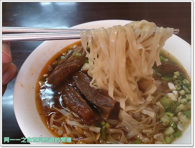 三芝盧師傅牛肉麵雞腿飯image021