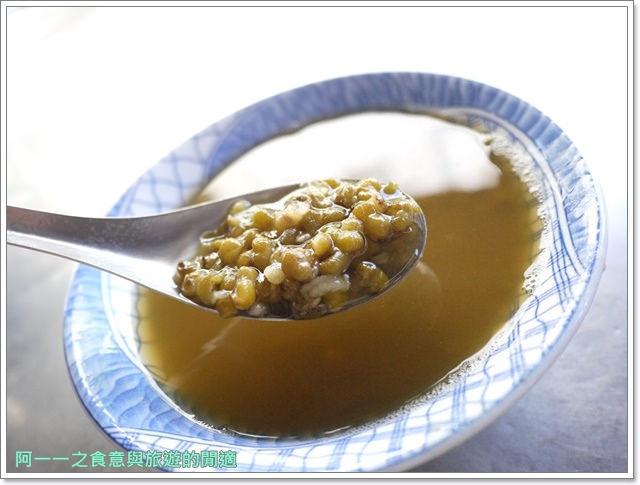 台東美食飲料幸福綠豆湯神農百草老店image014