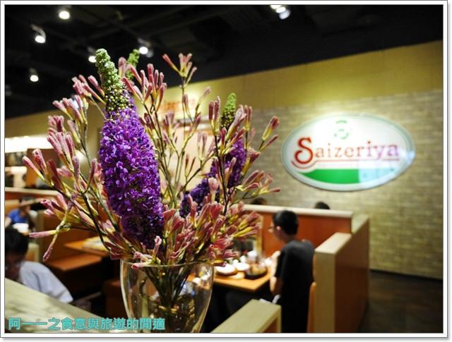 板橋新埔捷運站美食三猿廣場薩莉亞義式料理披薩義大利麵平價聚餐阿一一image018