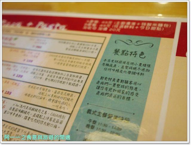 花蓮光復糖廠美食啄木鳥的家披薩義大利麵下午茶甜點image019