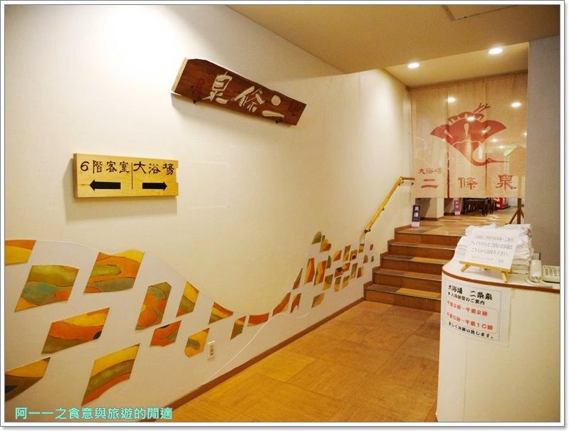 九州別府住宿.溫泉.新鶴田飯店.Hotel-New-Tsuruta.晚餐image071