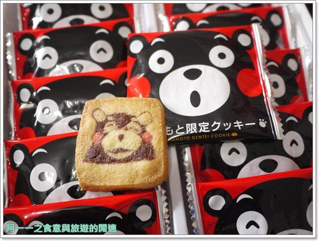 日本九州伴手禮熊本熊餅乾萌熊酷MA萌image016