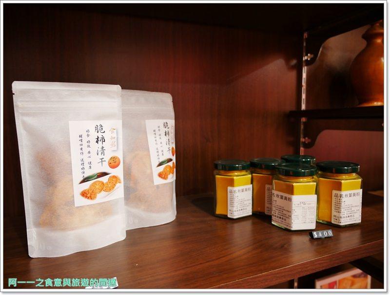 台東鹿野美食.冰品飲料.紅烏龍.宏凉冰菓店image013