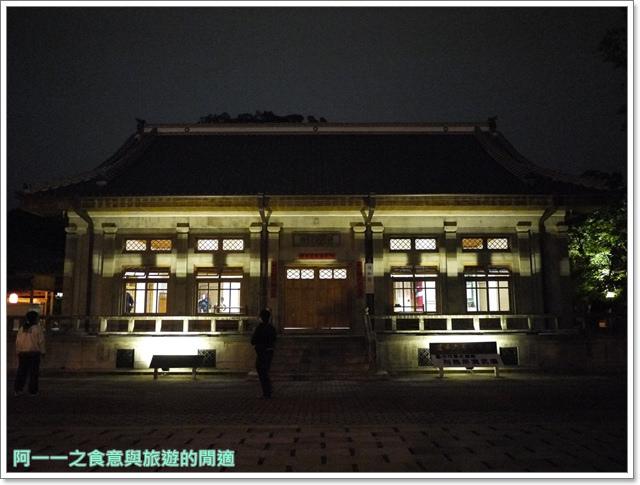 台中景點台中刑務所演武場道禾六藝文化館園區image005