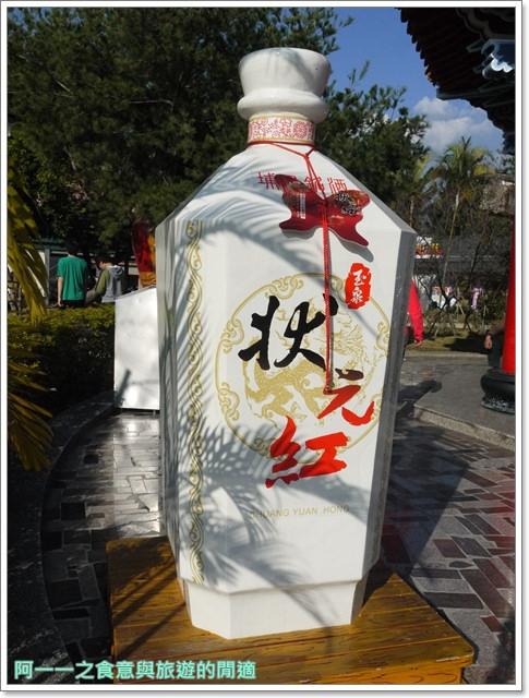 南投埔里酒廠燉奶18度Cimage005