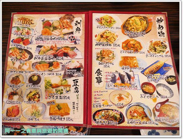 吞兵衛居酒屋.捷運中山站必吃美食.日式料理.聚餐.包場image023