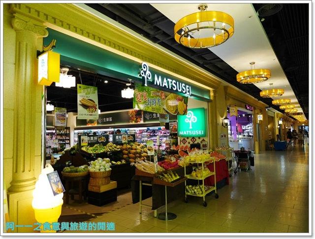 板橋新埔捷運站美食三猿廣場薩莉亞義式料理披薩義大利麵平價聚餐阿一一image013