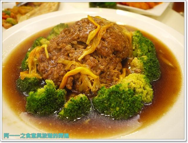 image057北平都一處中式料理