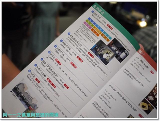 日本東京自助景點江戶東京博物館兩國image010