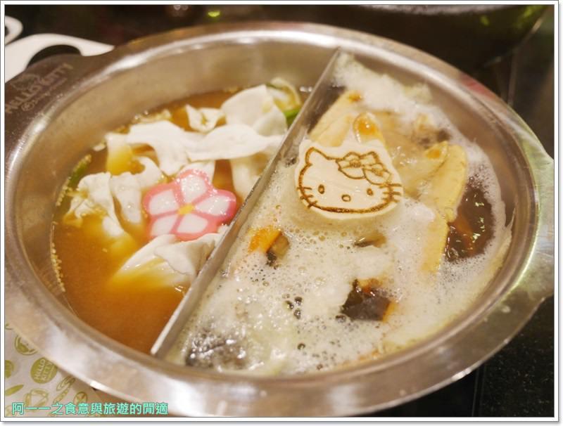 hello-kitty主題餐廳.火鍋.凱蒂貓.涮涮鍋.捷運小巨蛋站美食.聚餐image056