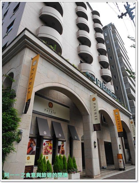 Hotel-Piena-Kobe.神戶皮耶那飯店.breakfast.japan.no1.buffetimage014