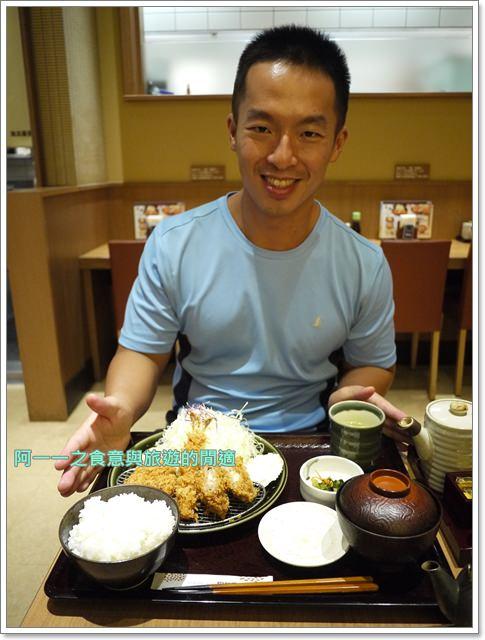 日本東京美食和幸豬排千葉海濱幕張image025